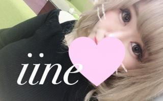 イイネ「さきほど♡♡」06/20(水) 01:16 | イイネの写メ・風俗動画