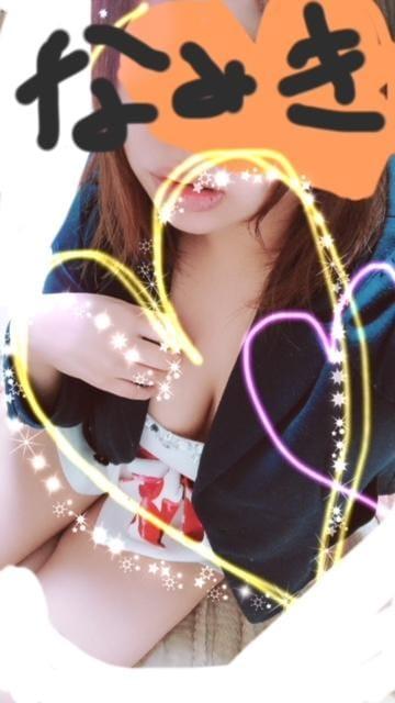 「おれいです!」06/20(水) 01:18 | 体験☆並木 Gカップ可愛いママ♪の写メ・風俗動画