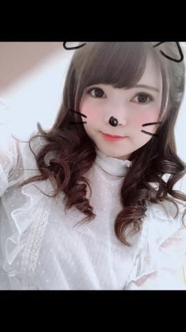 奏あみな「港区のご自宅のAさん♡」06/20(水) 02:55 | 奏あみなの写メ・風俗動画