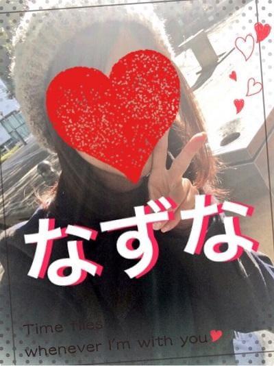 「プレゼント★」06/20日(水) 03:18 | なずなの写メ・風俗動画