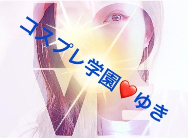 「☆彡」06/20日(水) 03:20 | ゆきの写メ・風俗動画