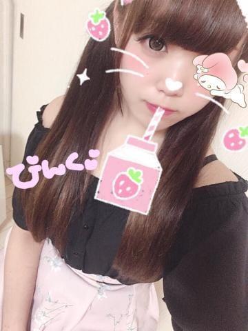 「ありがとう?」06/20(水) 04:15 | ピンクの写メ・風俗動画