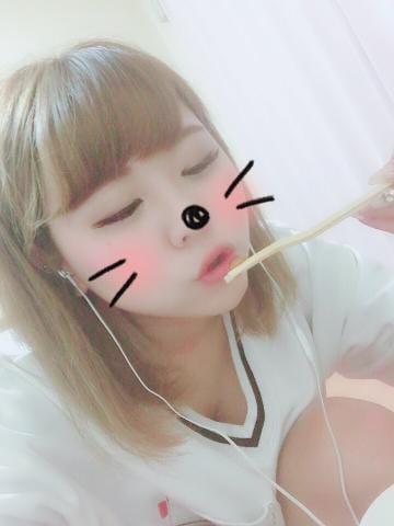 「お礼★」06/20(水) 04:43   かりんの写メ・風俗動画