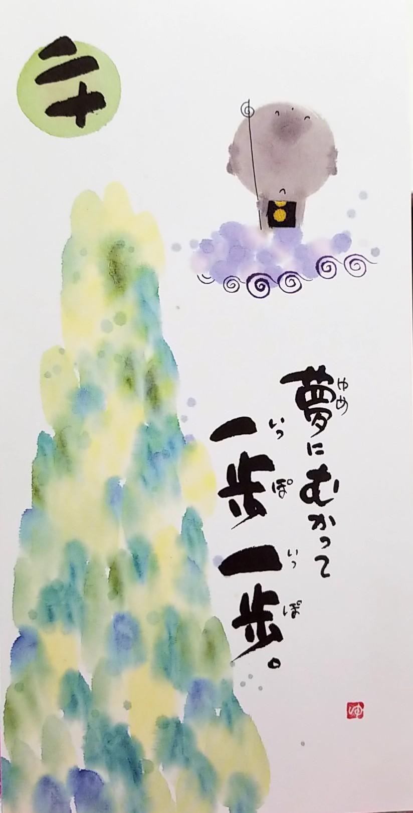 智里(ちさと)「おはようございます!」06/20(水) 05:36 | 智里(ちさと)の写メ・風俗動画
