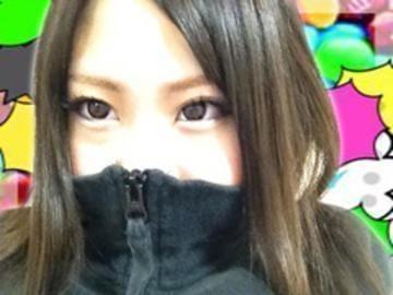 しぃ「おはようございます(*^^*)」06/20(水) 06:11   しぃの写メ・風俗動画