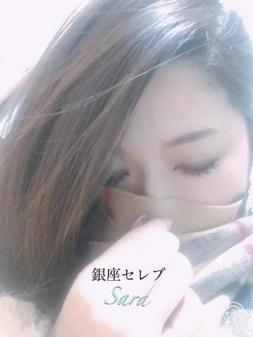 「大切な貴方へ」06/20日(水) 08:43 | サラの写メ・風俗動画