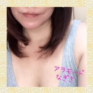 「雨…スゴイなぁ(>_
