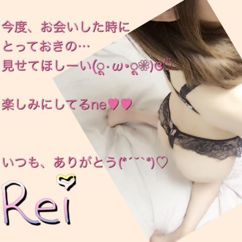 れい「*バンビちゃん*」06/20(水) 09:10 | れいの写メ・風俗動画
