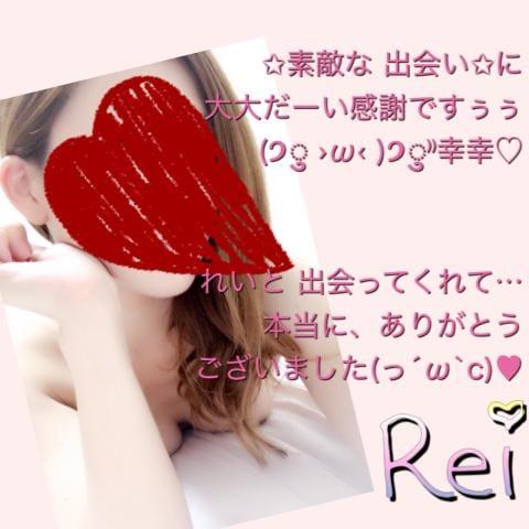 れい「*Fさま*」06/20(水) 09:12 | れいの写メ・風俗動画