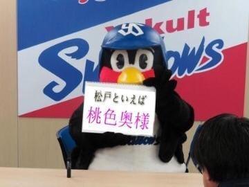 「おススメ!!」06/20(水) 09:45 | ひとみの写メ・風俗動画