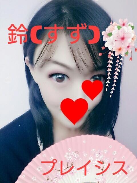「こんにちは」06/20日(水) 10:05 | 鈴【スズ】の写メ・風俗動画