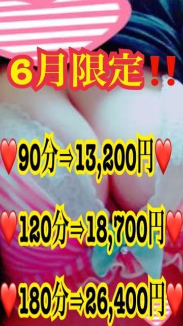 「❤️雨~☔(ᯅ̈ )ぉはょ❤️」06/20(水) 11:13   みくの写メ・風俗動画