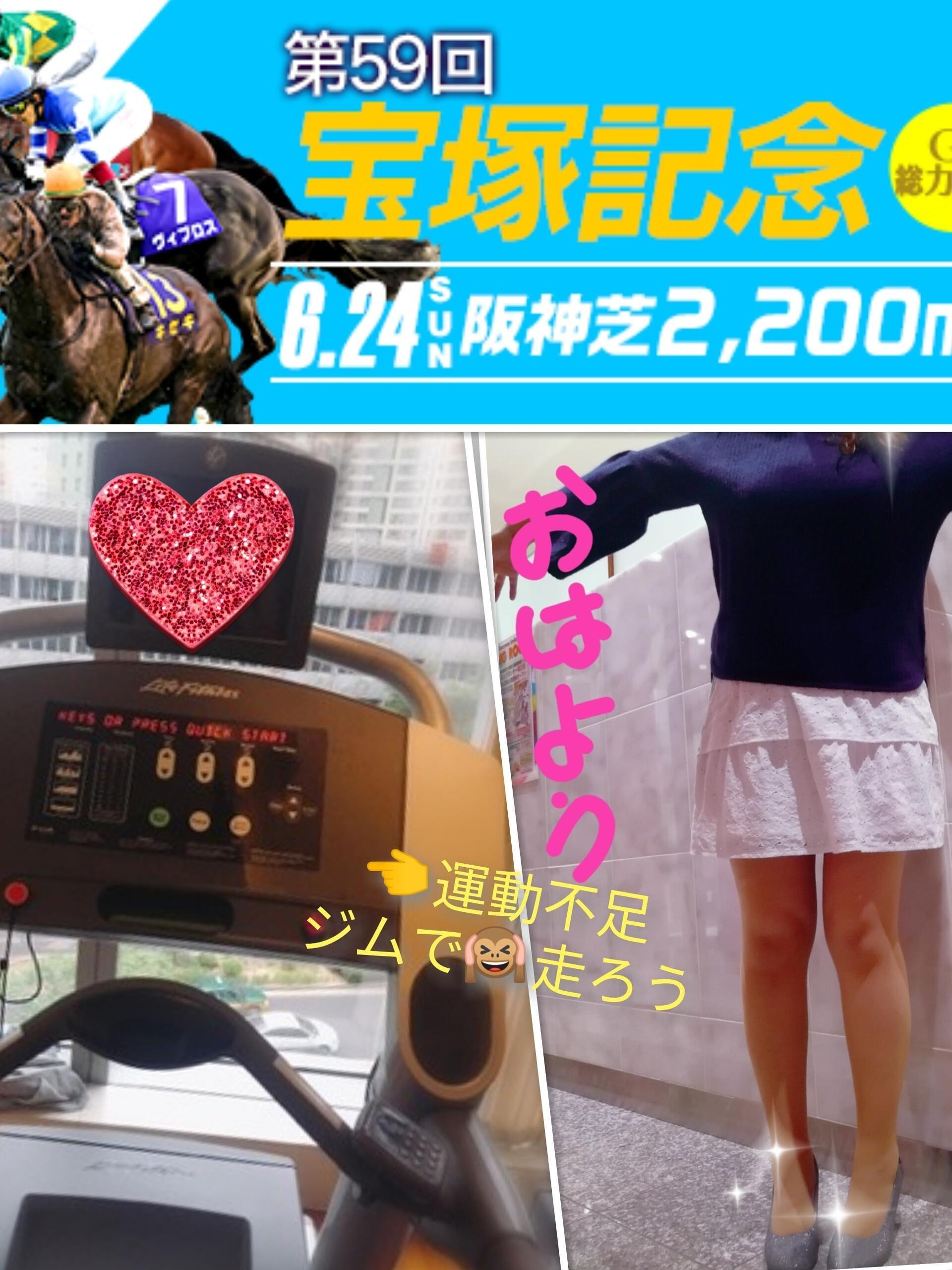 「おはよう最近運動不足」06/20(水) 11:40 | 麗 『うらら』の写メ・風俗動画