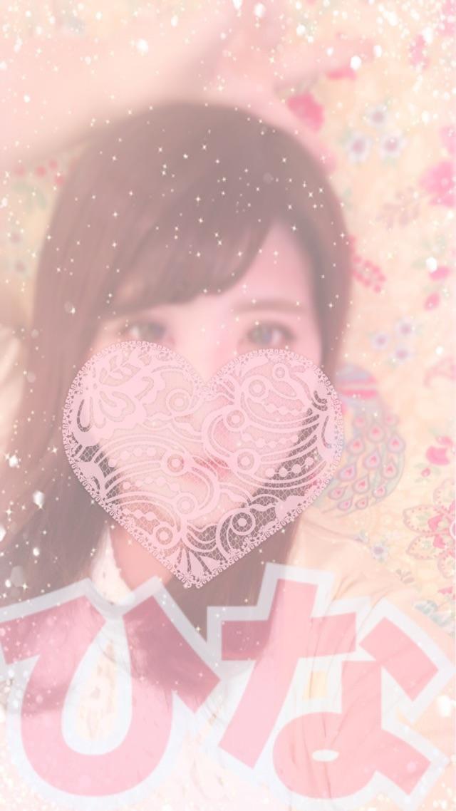ひな「おはようです」06/20(水) 11:50   ひなの写メ・風俗動画
