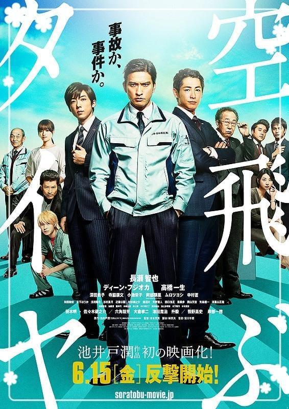 「★☆空飛ぶタイヤ☆★」06/20(水) 13:25 | もものの写メ・風俗動画