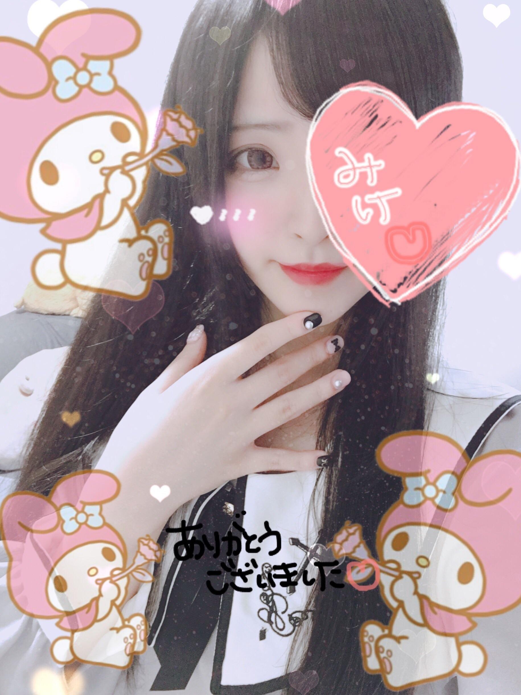 「お礼ᕱ⋈ᕱKさん」06/20(水) 13:27 | みけの写メ・風俗動画