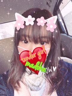 「☆おはよ〜(*ฅ́˘ฅ̀*)♡」06/20(水) 14:28 | まどかの写メ・風俗動画