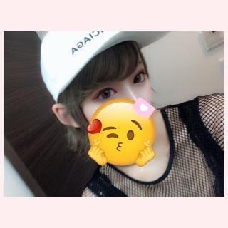 「ありがとう♡」06/20(水) 16:23 | 水原 ランの写メ・風俗動画