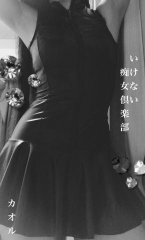 「[自撮りしてみました]:フォトギャラリー」06/20日(水) 17:05   カオルの写メ・風俗動画