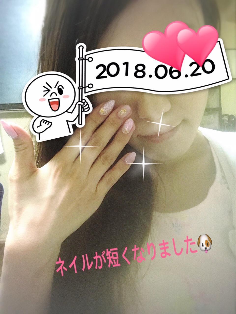 「=^・ω・^=」06/20日(水) 18:04 | さゆりの写メ・風俗動画