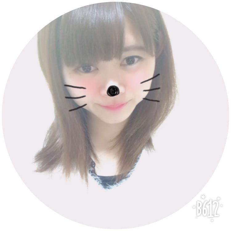 「本日最終日( ´△`)」06/20(水) 18:50 | ひかり☆ロリカワ美少女♪の写メ・風俗動画