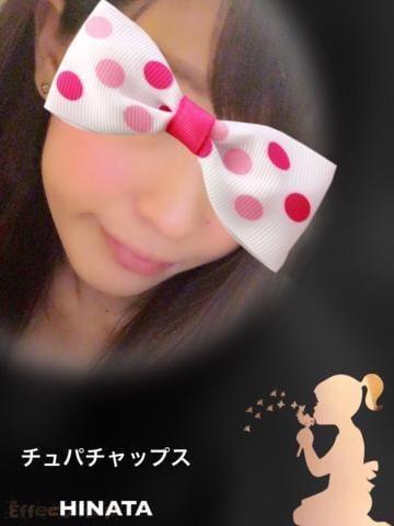 ☆ヒナタ☆「昨日のお礼」06/20(水) 19:25 | ☆ヒナタ☆の写メ・風俗動画