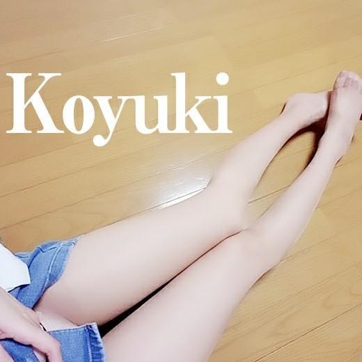 こゆき「かまってー♡」06/20(水) 19:43 | こゆきの写メ・風俗動画