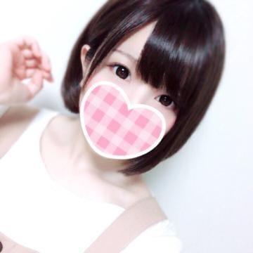 「2号館?お礼」06/20日(水) 20:09 | りおの写メ・風俗動画