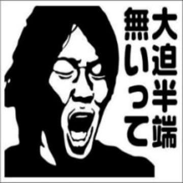 「半端ないTシャツ」06/20(水) 20:13 | あずさの写メ・風俗動画