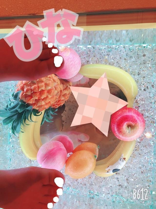 ひな「今すぐ行けますよ〜」06/20(水) 20:50   ひなの写メ・風俗動画