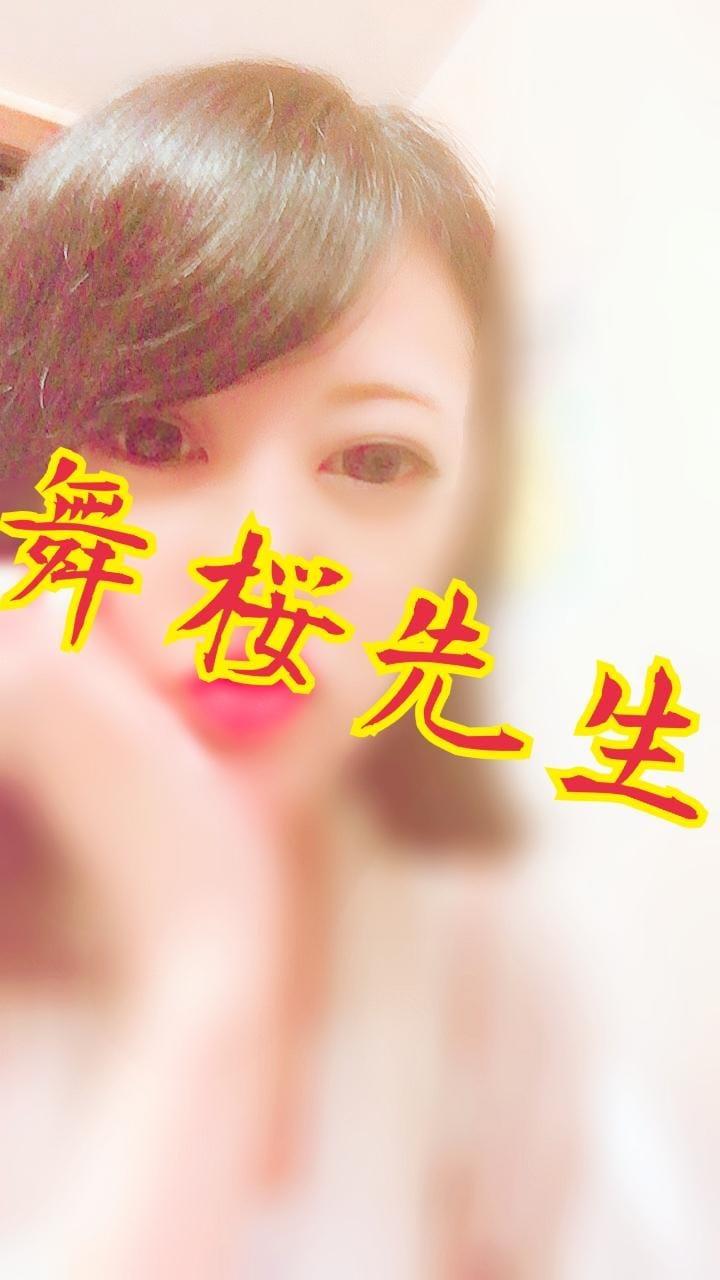 土屋 舞桜「プロレスチケット❤️」06/20(水) 20:55   土屋 舞桜の写メ・風俗動画