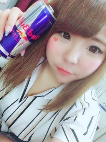 「お礼★」06/20(水) 21:13   かりんの写メ・風俗動画