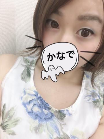 「連続出勤」06/20(水) 21:15 | 奏(かなで)の写メ・風俗動画