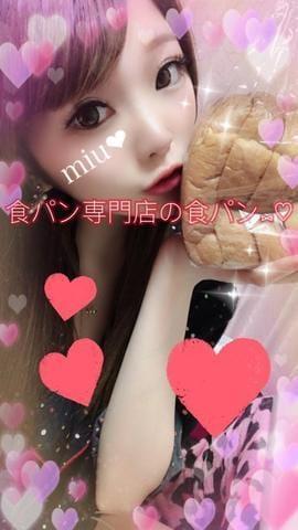 「シフト♡」06/20日(水) 21:45 | みうの写メ・風俗動画