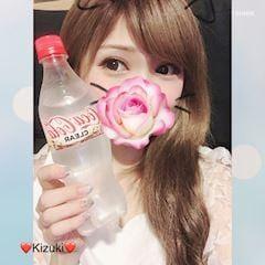 「幸せいっぱい!!!」06/20(水) 22:46 | きづきの写メ・風俗動画