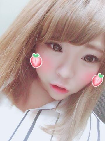 「お礼★」06/20(水) 23:13   かりんの写メ・風俗動画