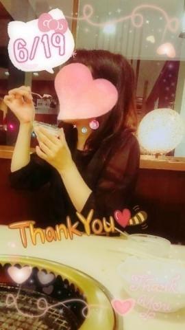 ひろ「お礼です♪6/19」06/20(水) 23:58 | ひろの写メ・風俗動画