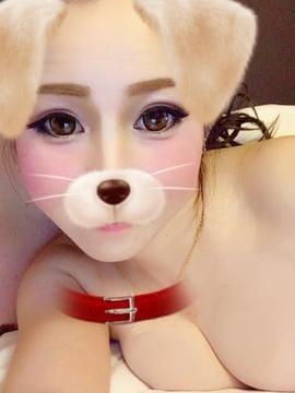 「ありがとさん♡」06/21(木) 00:07 | れあの写メ・風俗動画