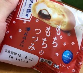えな「ありがとう」06/21(木) 00:34 | えなの写メ・風俗動画