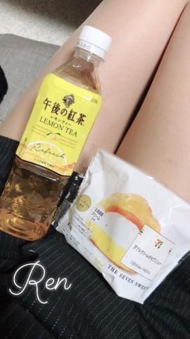 「ありがとう」06/21(木) 01:36 | レンの写メ・風俗動画