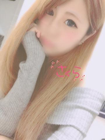 さくら「お礼♡」06/21(木) 02:10 | さくらの写メ・風俗動画