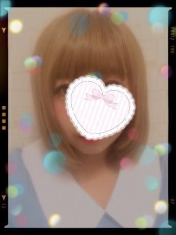 「眠れない時のおすすめ」06/21(木) 02:14 | なほか ☆NAHOKA☆彡の写メ・風俗動画