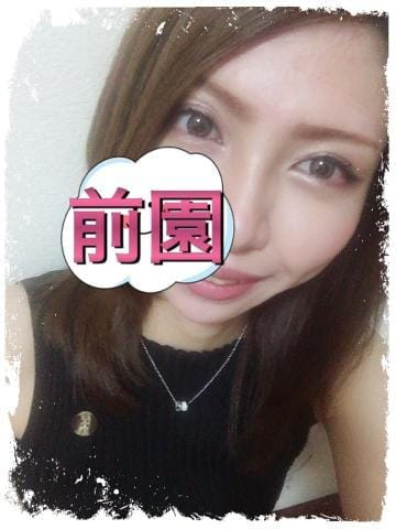 「サボっているわけではないのですよ!(笑)」06/21(木) 02:50 | 前園ちあきの写メ・風俗動画