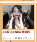 「自己紹介(*」゚∀゚)」」06/21(木) 04:15   林檎 ドールの写メ・風俗動画