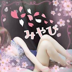 「こんばんは(*´ー`*)」06/21(木) 04:19   みやびの写メ・風俗動画
