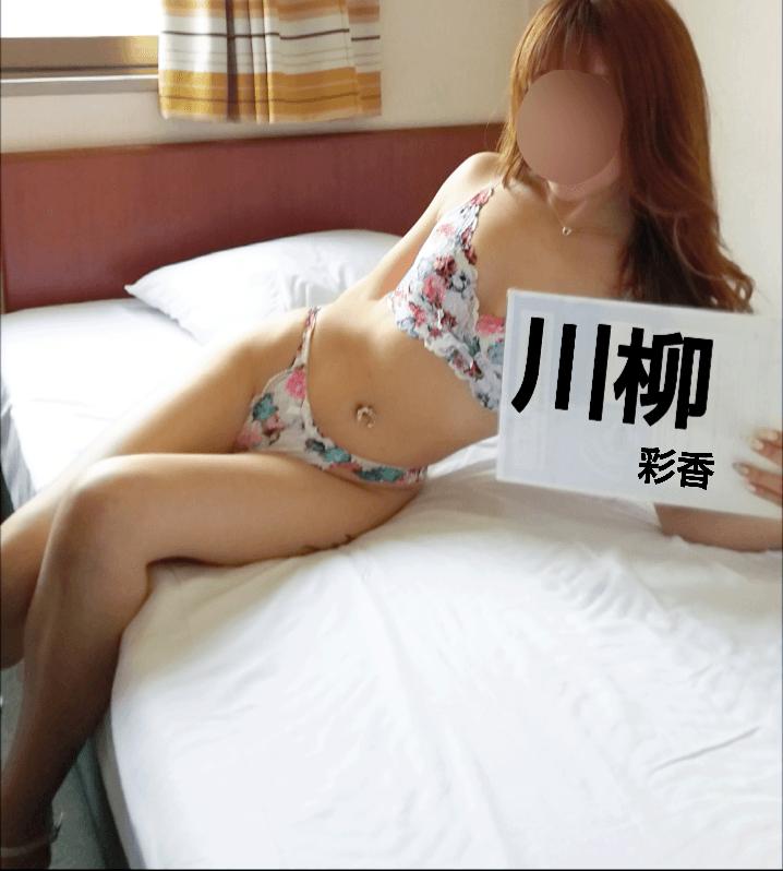 彩香「《896.川柳♪》」06/21(木) 04:31   彩香の写メ・風俗動画