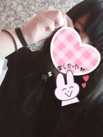 しずくAF無料M姫「おやすみなさい?」06/21(木) 04:32 | しずくAF無料M姫の写メ・風俗動画