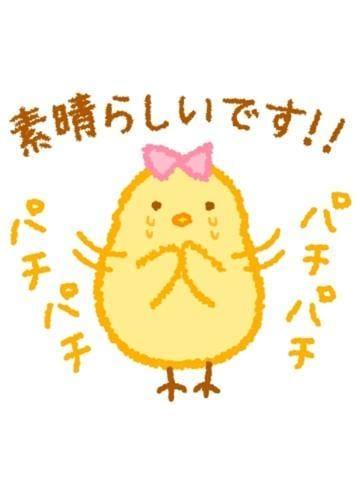 「もうすぐッ(*^^*)」06/21(木) 04:53   ちひろ☆Venusの写メ・風俗動画