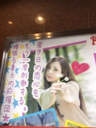 「昔の」06/21(木) 04:56   林檎 ドールの写メ・風俗動画