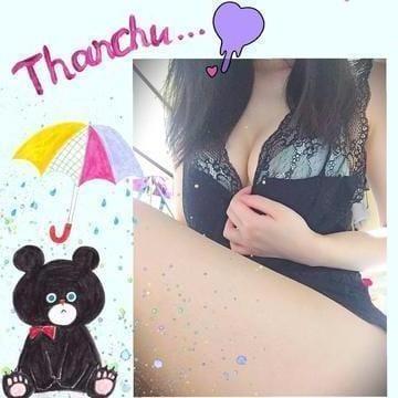 「今日もありがとう?」06/21日(木) 05:04 | クッキーの写メ・風俗動画